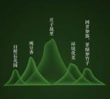 露竹文化.png
